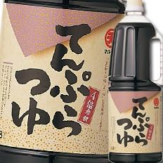 【送料無料】マルテン てんぷらつゆ(4倍濃縮)ハンディペット1.8L×1ケース(全6本)