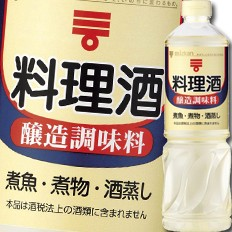 【送料無料】ミツカン 料理酒1L×2ケース(全24本)