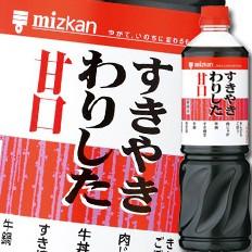 【送料無料】ミツカン すきやきわりした 甘口ペットボトル1L×1ケース(全8本)