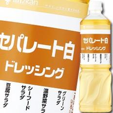 【送料無料】ミツカン セパレート白ドレッシングペットボトル1L×1ケース(全8本)