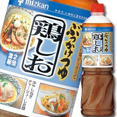 【送料無料】ミツカン ぶっかけつゆ 鶏しおペットボトル1100g×2ケース(全16本)