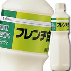 【送料無料】ミツカン フレンチ白ドレッシングペットボトル1L×1ケース(全8本)