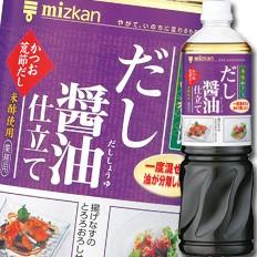 【送料無料】ミツカン 香味和ドレ だし醤油仕立てペットボトル1L×1ケース(全8本)