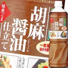 【送料無料】ミツカン 香味和ドレ 胡麻醤油仕立てペットボトル1L×1ケース(全8本)