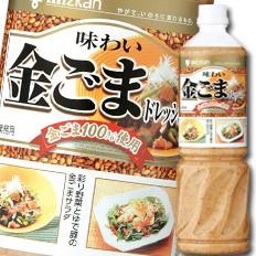 【送料無料】ミツカン 味わい金ごまドレッシングペットボトル1L×2ケース(全16本)