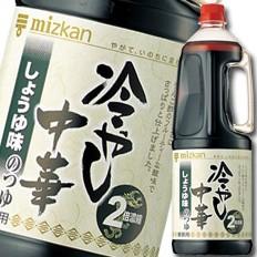 【送料無料】ミツカン 冷やし中華のつゆ しょうゆ味ハンディペット1.8L×1ケース(全6本)