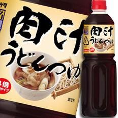 【送料無料】ヒゲタしょうゆ 味名人肉汁うどんつゆペットボトル1L×2ケース(全12本)
