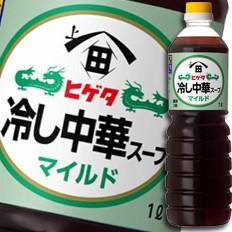 【送料無料】ヒゲタしょうゆ 味名人冷し中華スープ マイルドペットボトル1L×1ケース(全6本)