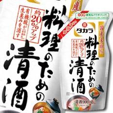 【送料無料】京都・宝酒造 タカラ「料理のための清酒」 エコパウチ900ml×1ケース(全6本)