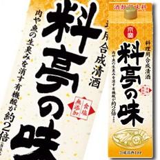 【送料無料】京都・宝酒造 「京寶」料亭の味紙パック1.8L×1ケース(全6本)