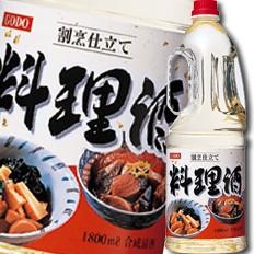 【送料無料】合同 割烹仕立て料理酒 1.8Lペットボトル×1ケース(全6本)