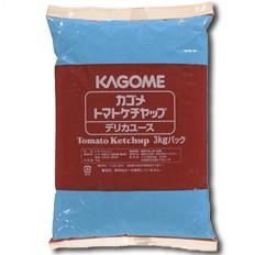 【送料無料】カゴメ トマトケチャップ(デリカユース)3kg×1ケース(全4本)