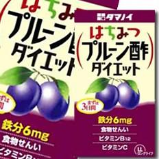 【送料無料】タマノイ酢 はちみつプルーン酢ダイエットLL125ml×2ケース(全48本)