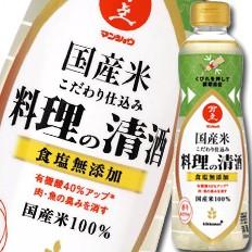 【送料無料】マンジョウ 国産米こだわり仕込み 料理の清酒500mlペット×1ケース(全12本)