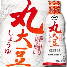 【送料無料】ヤマサ醤油 ヤマサ丸大豆しょうゆ 業務用450ml鮮度ボトル×1ケース(全12本)