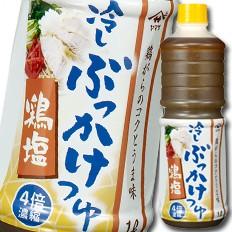 【送料無料】ヤマサ醤油 ヤマサ冷しぶっかけつゆ鶏塩(4倍濃縮)1Lペット×1ケース(全6本)