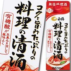 【送料無料】白鶴酒造 コクと旨みたっぷりの料理の清酒500mlパック×1ケース(全12本)