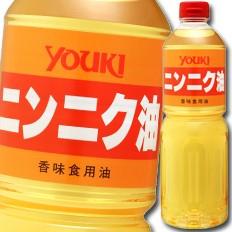 【送料無料】ユウキ食品 ニンニク油920g×2ケース(全12本)