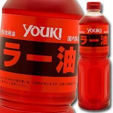 【送料無料】ユウキ食品 ラー油920g×1ケース(全6本)