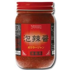 【送料無料】ユウキ食品 泡辣醤500g×1ケース(全12本)