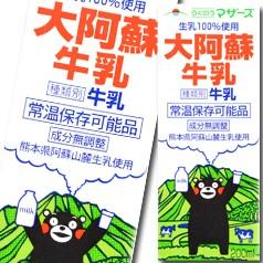 【送料無料】らくのうマザーズ LL大阿蘇牛乳200ml×1ケース(全24本)