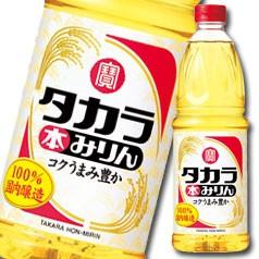 【送料無料】京都・宝酒造 タカラ本みりんペットボトル1L×1ケース(全12本)
