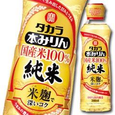 【送料無料】宝酒造 タカラ本みりん 国産米100% 純米500mlらくらく調節ボトル×2ケース(全24本)