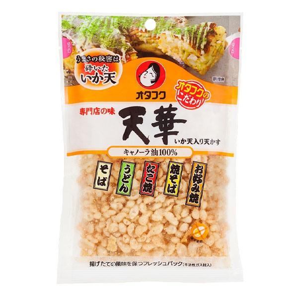 【送料無料】オタフクソース 専門店の味 いか天入り天かす天華50g袋×2ケース(全40本)