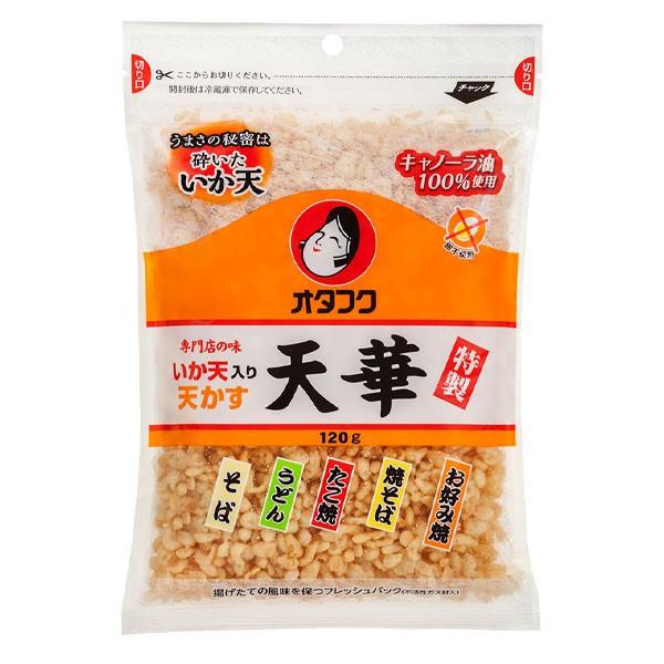 【送料無料】オタフクソース 専門店の味 特製いか天入り 天かす天華120g袋×1ケース(全10本)