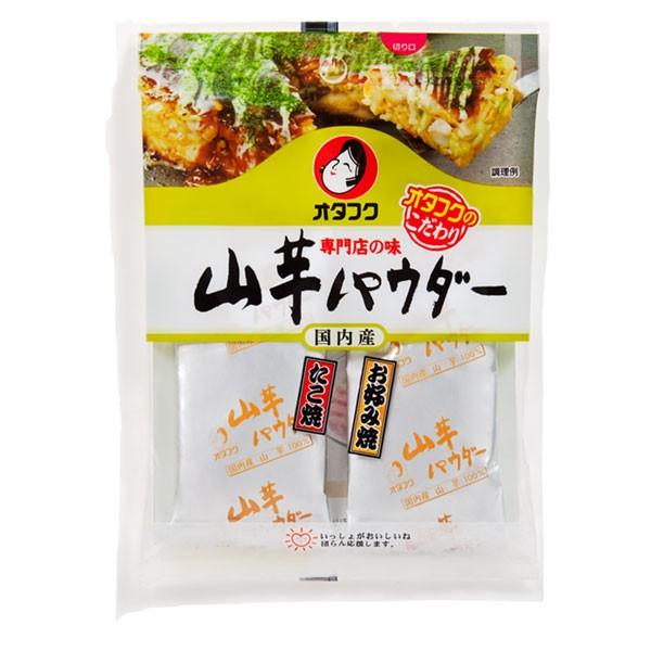 【送料無料】オタフクソース 専門店の味 山芋パウダー(8.5g×2)袋×1ケース(全20本)