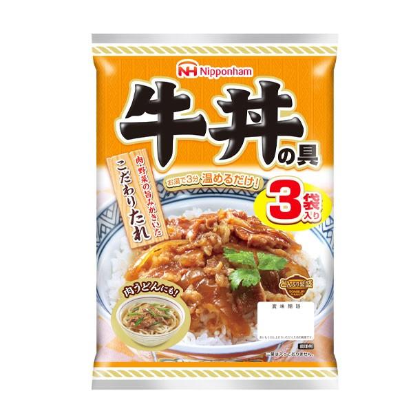 【送料無料】日本ハム 牛丼の具3袋入り360gパック×1ケース(全10本)