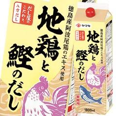 【送料無料】ヤマキ N八方だし地鶏とかつおのだし紙パック1.8L×2ケース(全12本)