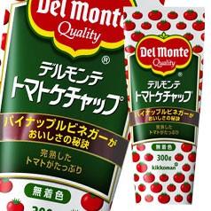 【送料無料】デルモンテ トマトケチャップ300gチューブ×2ケース(全40本)