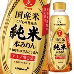 【送料無料】マンジョウ 国産米こだわり仕込み 純米本みりん330mlペットボトル×1ケース(全12本)