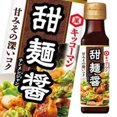 【送料無料】キッコーマン 中華調味料 甜麺醤125g瓶×1ケース(全20本)