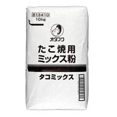 【送料無料】オタフクソース オタフク タコミックス粉10kg×1本