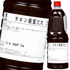 【送料無料】オタフクソース オタフク チキン南蛮のたれD ハンディボトル2.2kg×2ケース(全12本)