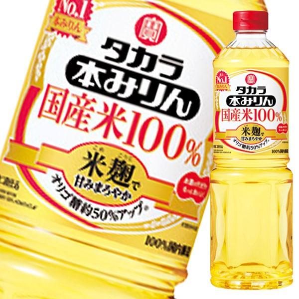 【送料無料】宝酒造 タカラ本みりん 国産米100% 米麹二段仕込み1Lペット×2ケース(全24本)