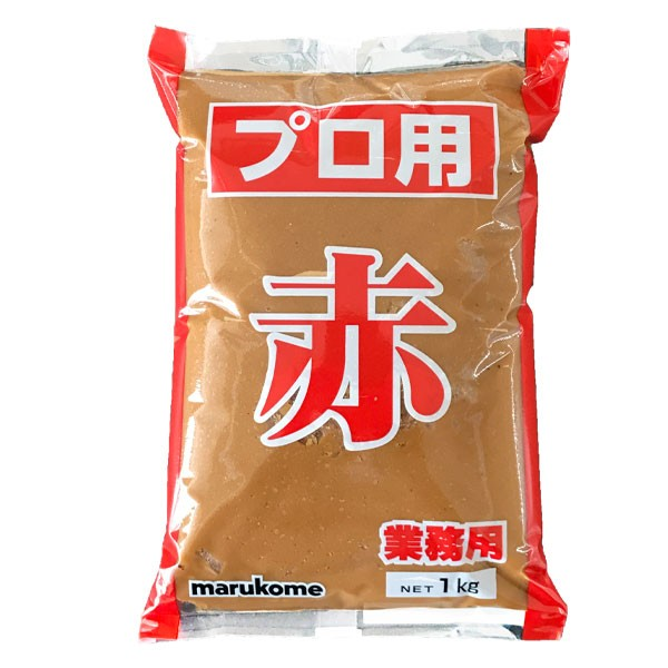 【送料無料】マルコメ プロ用赤1kgピロー×1ケース(全10本)