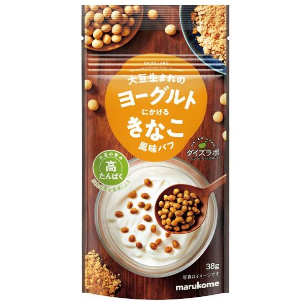 【送料無料】マルコメ ヨーグルトにかける大豆 きなこ38gチャック付袋×1ケース(全40本)