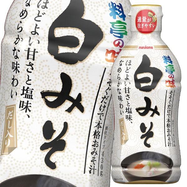 【送料無料】マルコメ 液みそ白みそだし入り430gボトル×1ケース(全10本)