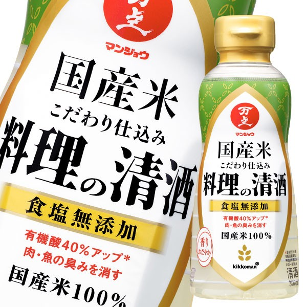 【送料無料】マンジョウ 国産米こだわり仕込み 料理の清酒300mlペットボトル×2ケース(全24本)