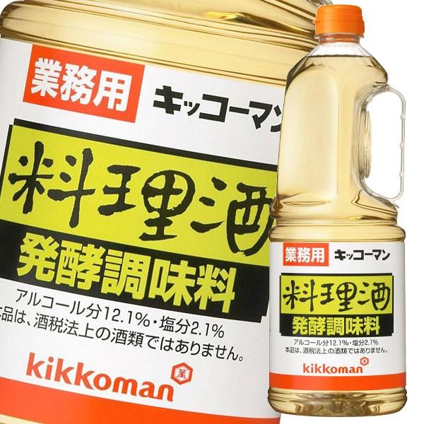 【送料無料】キッコーマン 発酵調味料 料理酒1.8Lハンディペット×2ケース(全12本)