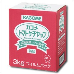 【期間限定ポイント10倍】【送料無料】カゴメ 国産トマトケチャップ3kg×1ケース(全4本)