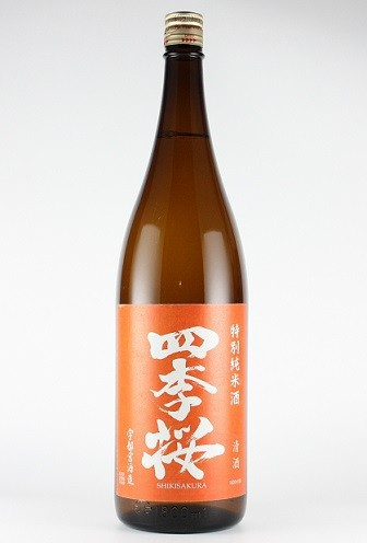 四季桜 特別純米 1800ml限定