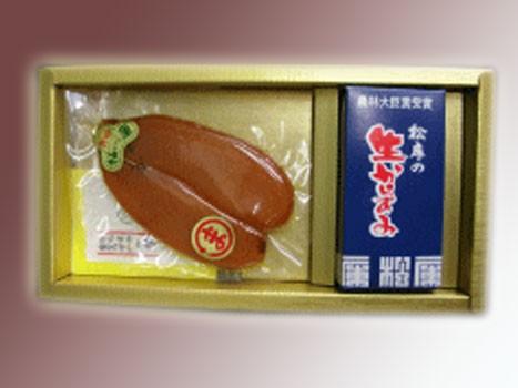お歳暮ギフト長崎 松庫商店 からすみ80g + 生からすみセット クール便 手作り品のため発送までに日数がかかる場合もあります。