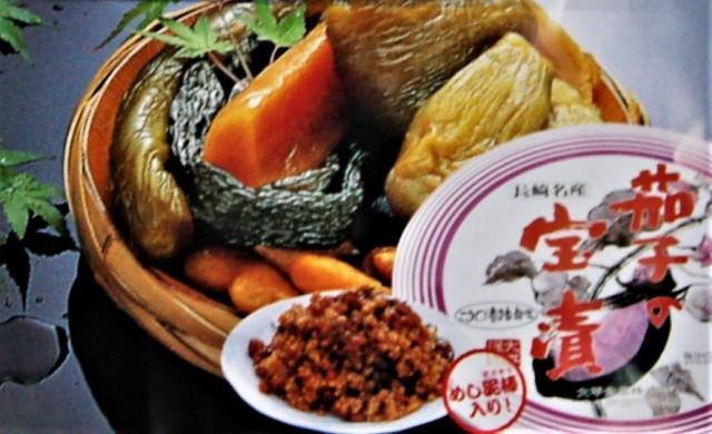 宝漬 2.8キロ 箱入長崎産お漬物 麹漬詰め合わせ、水洗いせず、もろみみそもお召し上がりください。母の日 父の日 御中元 歳暮 ギ