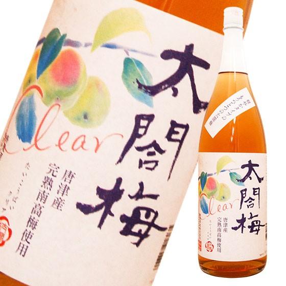 限定 クリアな梅酒 太閤梅(たいこうばい) clear 1800ml