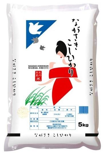 長崎のお米 ながさきこしひかり5kg 箱入り 九州 お米 西日本の米 コシヒカリ