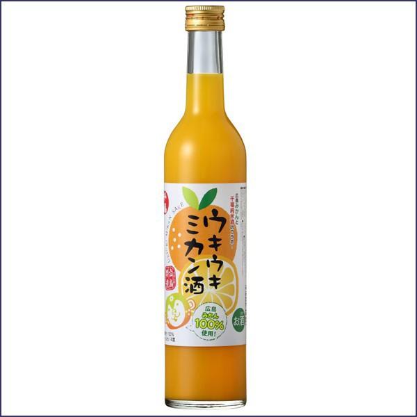 千福 ウキウキミカン酒 500ml プレゼント 広島